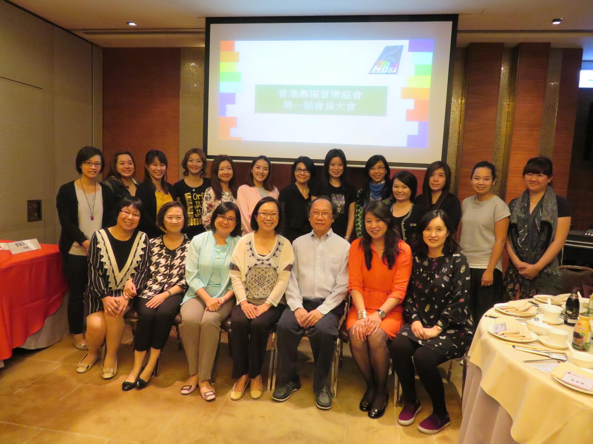 顧問林詠璋博士與 一眾委員及會員合照_IMG_9959