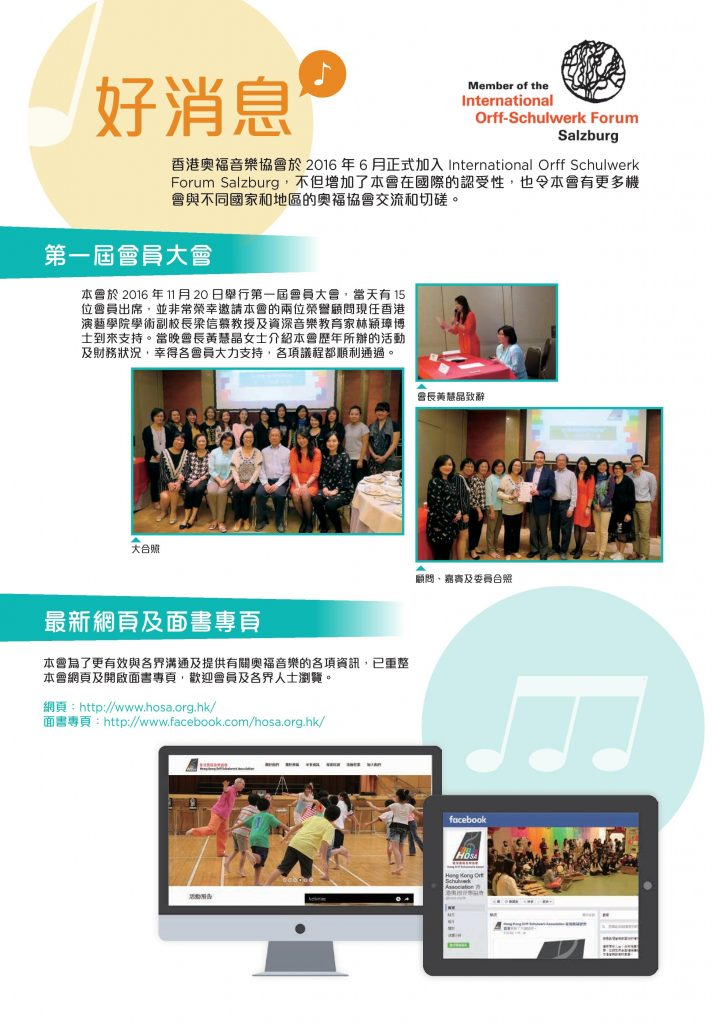 Newsletter_Dec_b-page-004